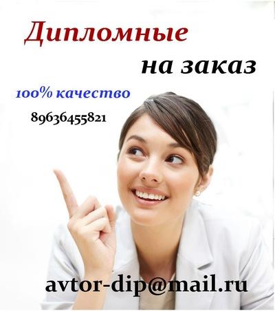 Γалина Πавлова