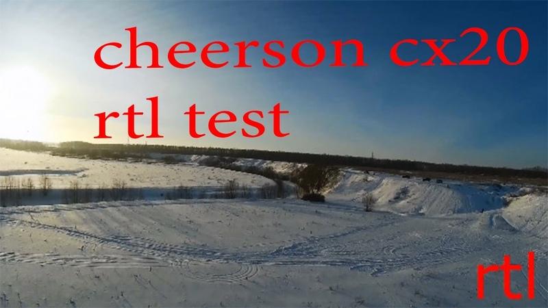 Cheerson cx20 rtl test !