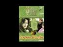 Тайны Мэри Хиггинс Кларк/Крик в ночи/детектив триллер/1992 Франция Канада_