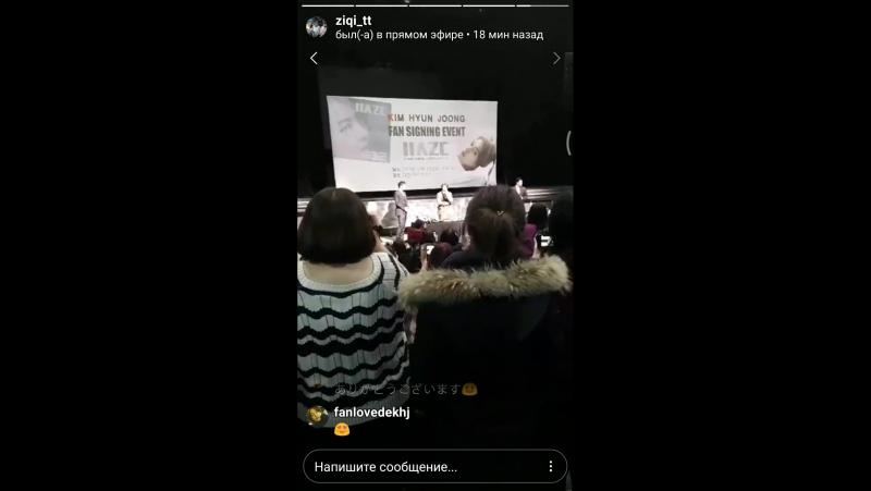 Ziqi_tt 17.12.2017 HAZE 4