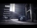 Мир размера 35ММ || 35MM