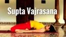 Supta Vajrasana Reclining diamond pose