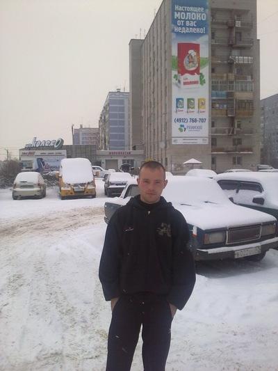Виктор Харламов, id209701707