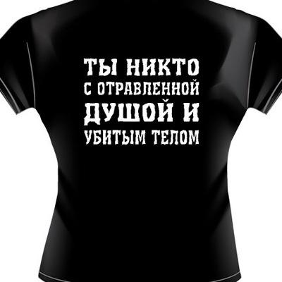 Дмитрий Степанов, 7 мая 1997, Полтава, id220175138