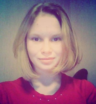 Карина Шайфлер, 19 февраля , Кировоград, id97713439