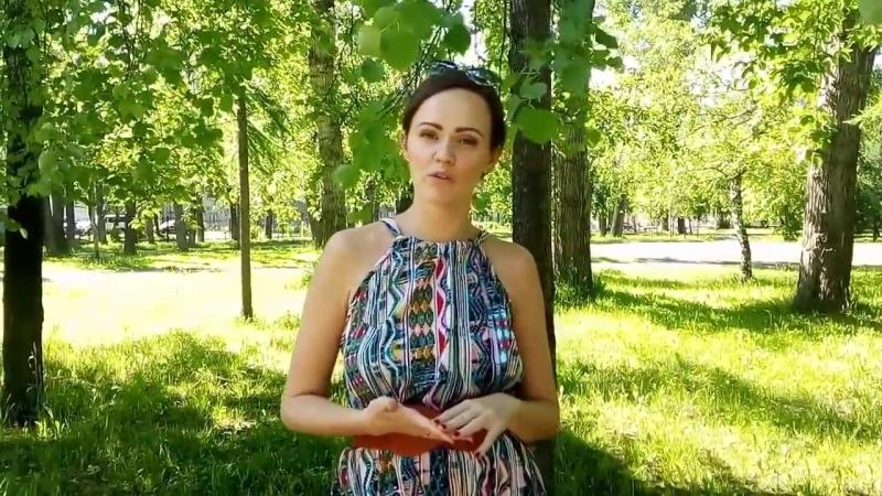 Анастасия Бондаренко - эксперт по созданию счастливых отношений