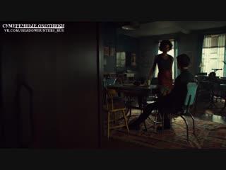 Shadowhunters Season 3B | Episode 11 Sneak Peek: Maia Comforts Simon | Freeform [RUS SUB]