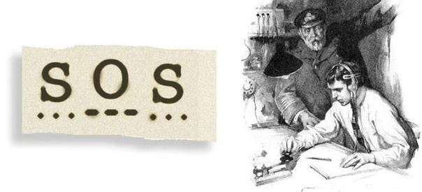 9 Ноября 1906 года - Новый сигнал о помощи, известный как SOS, впервые передаётся американской компанией International Radio Telecommunications.