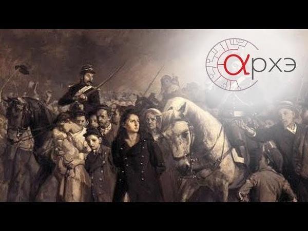 Петр Рябов: «Анархическое движение в Европе от Парижской Коммуны до Первой мировой войны»