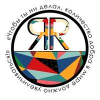 Логотип Альтер Эго
