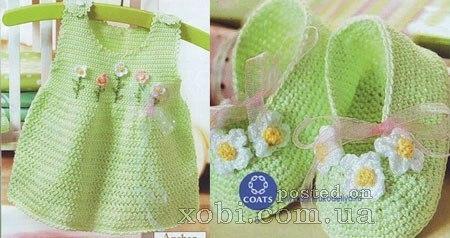 Вязаное платье и пинетки (3 фото) - картинка