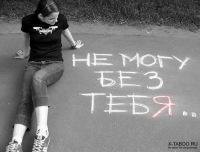 Галина Винникова, 22 июля 1987, Могилев, id172959519
