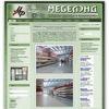 """Мебельная Фурнитура - Компания """"МЕБЕЛЭНД"""""""