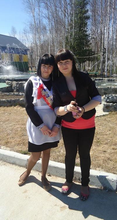 Светлана Попова, Челябинск, id119527768