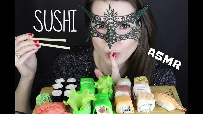 АСМР Суши Роллы/ASMR Mukbang Sushi Rolls 寿司회