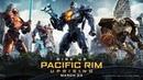 Тихоокеанский рубеж 2. (4К). фантастика, боевик, приключения