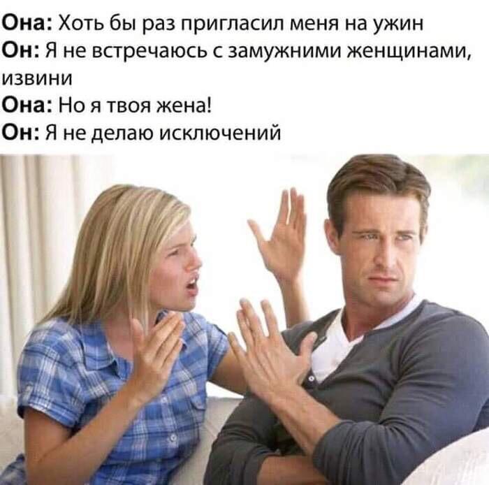 https://pp.userapi.com/c543107/v543107126/4a66e/oZn34pXmEGE.jpg