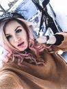Кристина Архипова фото #23