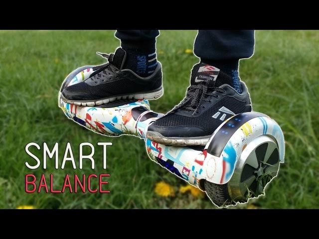 ГИРОБОРД Smart Balance Wheel 6,5: обзор тест проходимости!