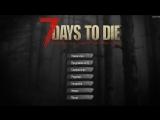 7 Days to Die, A16.4. Часть 09, Как дюпаются вещи или жизнь хороша