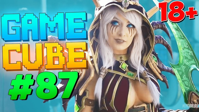 🎮THE BEST GAME COUB №87 [18] Баги, Игровые приколы, Фейлы из игр GMV Gaming Coub Coub game