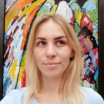 Наташа Чекменёва