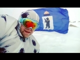 Известный фотограф поставил флаг Ярославля на высоте 868 метров над уровнем моря