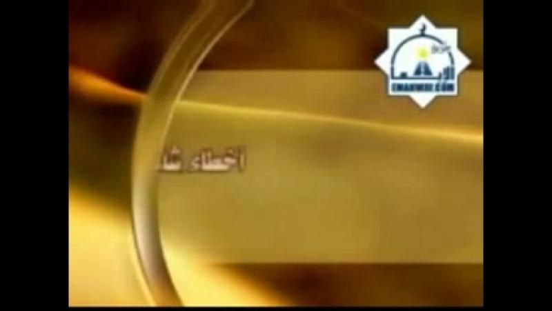 Молитва пророка(с.а.с)-09