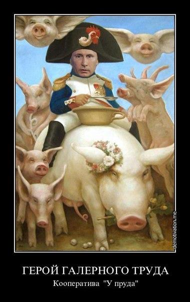 Путин начинает считать себя Богом, - Горбачев - Цензор.НЕТ 4196