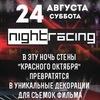 NightRacing & Wunderbar party