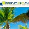 Ваш Бодрум - информационный портал