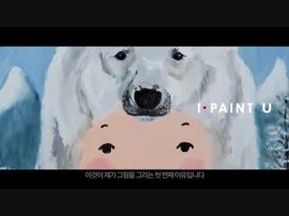[인터뷰 영상] 서울은 미소다 에바알머슨 - 저는 예술의전당 한가람미술관에서 HOME이라는 주제의 전시회를 열기 위해 서울에 왔습니다. 서울은 아주 놀랍고 흥미로운 곳이에요! 시민들이 호기심을 갖고 이 도시의 혜택을 즐기면 좋겠어