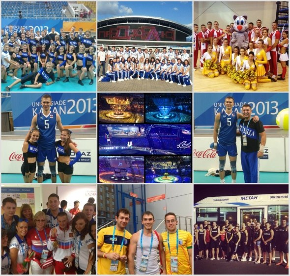 результаты чемпионата россии по футболу 2014 2015 13 тур