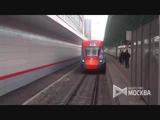Отправка поезда «Иволга» с Белорусского вокзала до станции «Усово», 27 октября 2018 года