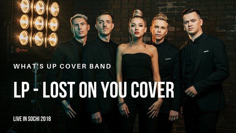 LP - Lost on you | Cover WHAT'S UP | live Казино Сочи