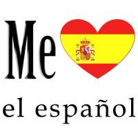 испанский язык скачать бесплатно