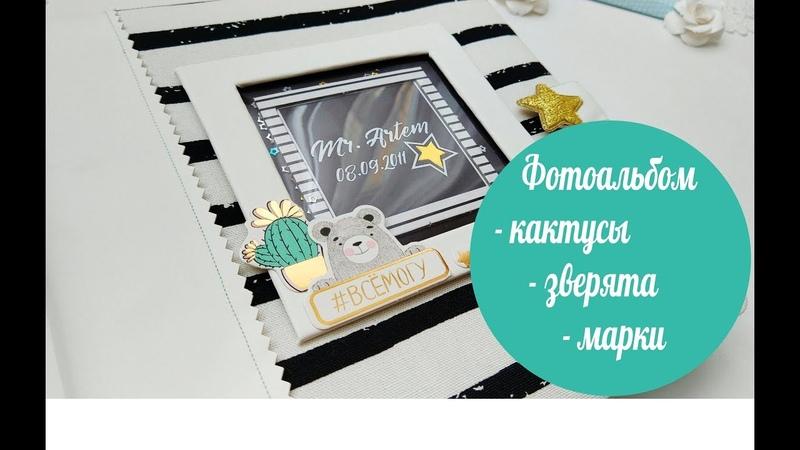 Странички Письмо от Зверят / скрапбукинг/ scrapalbum free pages