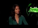 «Мстители Война Бесконечности» интервью Зои Салдана и Криса Прэтта для Тары Хичкок