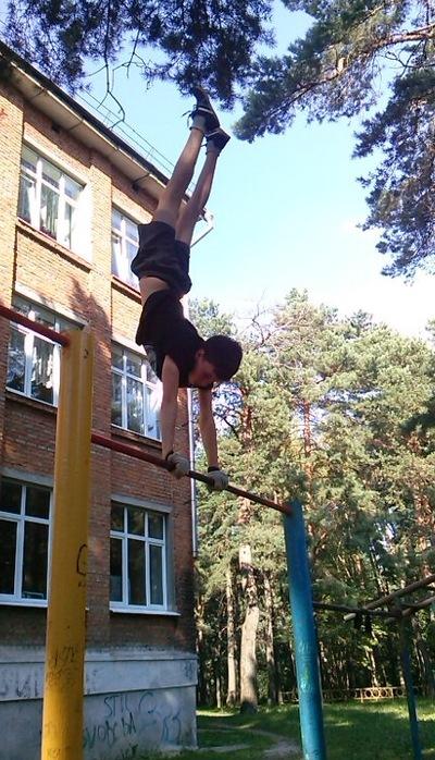 Миша Герасимов, 24 июля , Алексин, id185364215