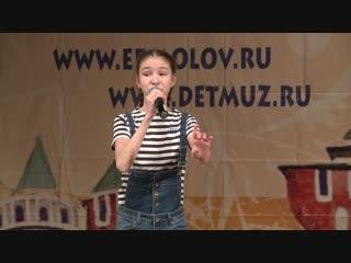 Саттарова Карина -