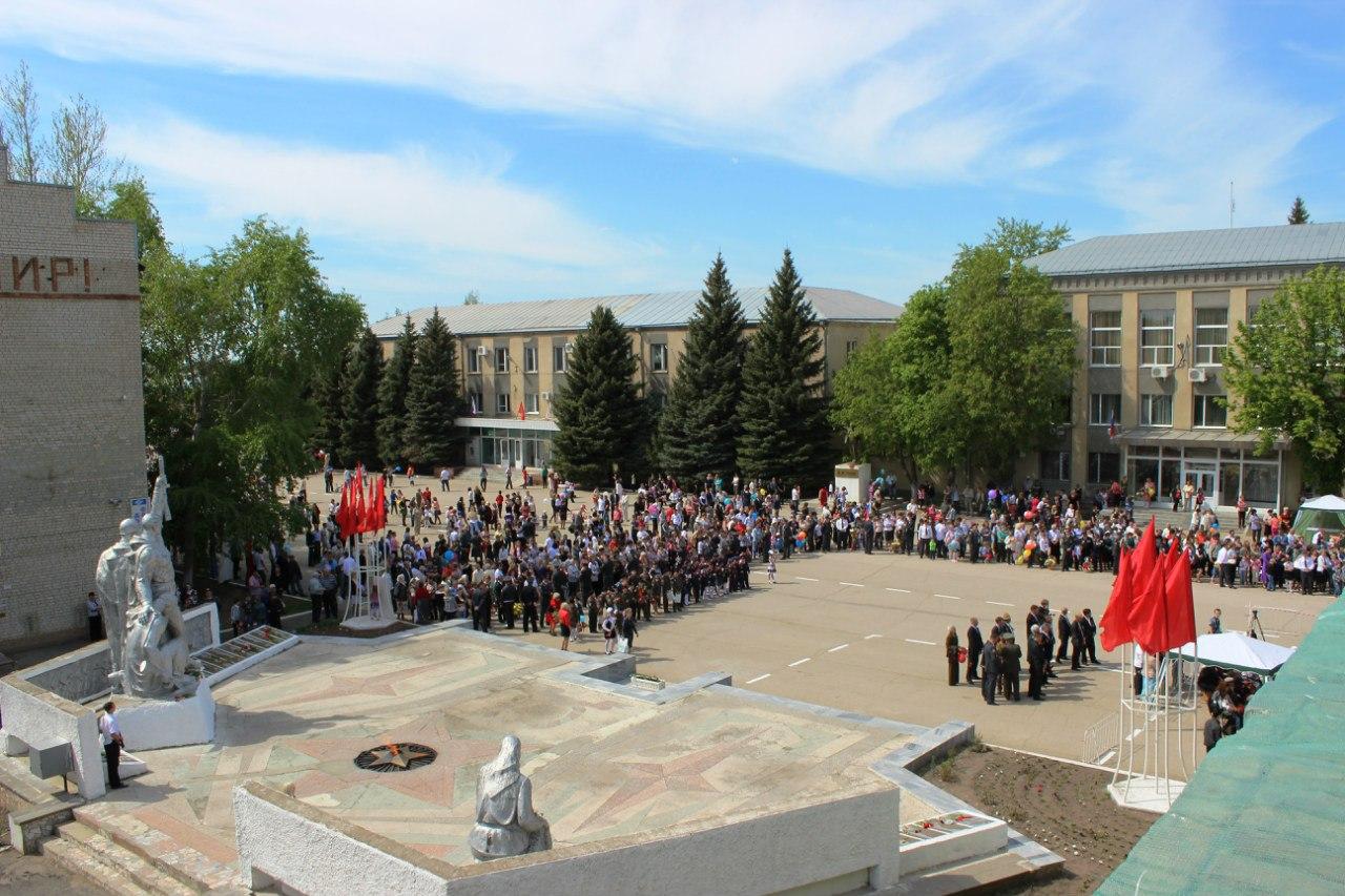 9 мая 2013 года, г. Красноармейск