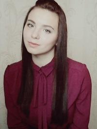 Анна Горюнова