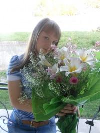 Таня Михайлова, 23 октября 1990, Одесса, id149339361