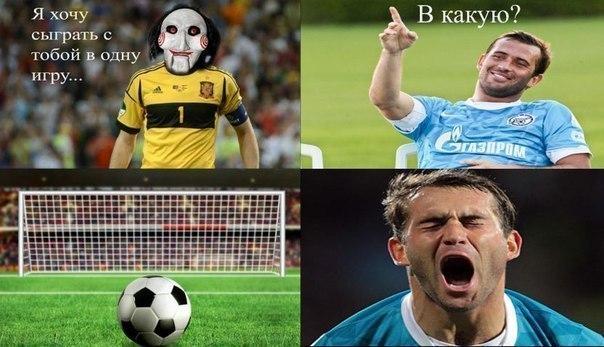 смеш мини футбол 2012: