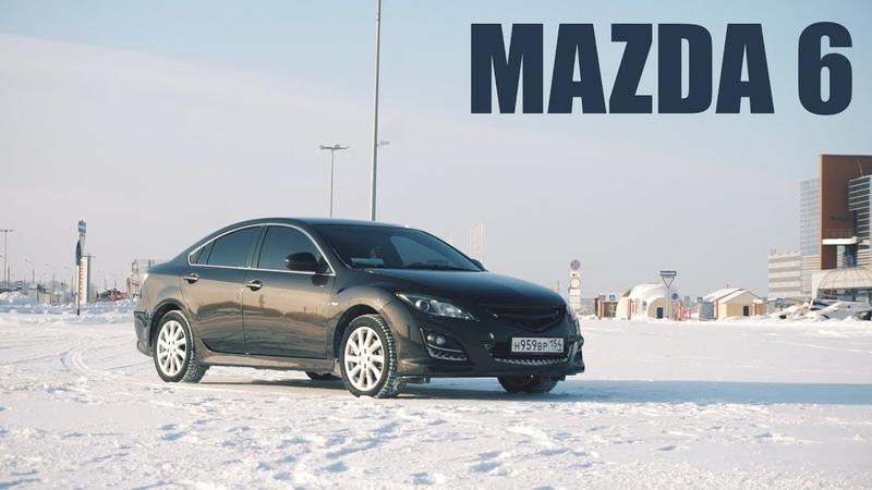 Что еще купить за 700 тыс Mazda 6
