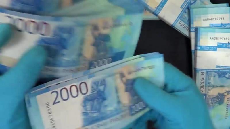 Распаковка пачки 2000 рублей ищем серию АА00 и редкие номера