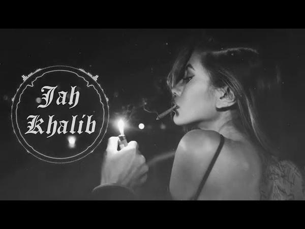 Jah Khalib - Fly with you | Премьера трека 2019 |