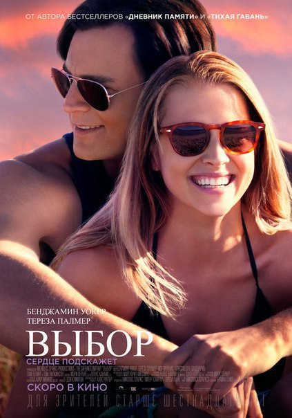Bыбop (2016)