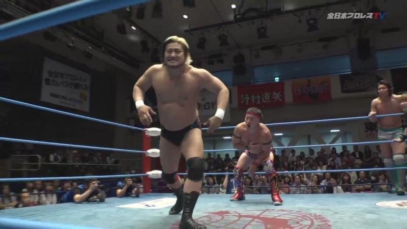 Suwama, Shuji Ishikawa, Hikaru Sato vs. Jake Lee, Ryoji Sai, Koji Iwamoto (AJPW - Dynamite Series 2018 - Day 1)
