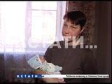 Сбежавшая от мужа-тирана беременная жена родила ребенка в заброшенном доме с бомжами